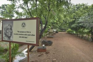 sivananda-gudur-ashram-information-rules-guidelines-3